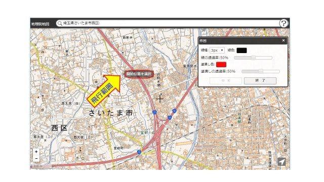 地図dips11