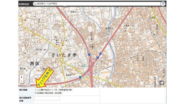 地図DIPS9