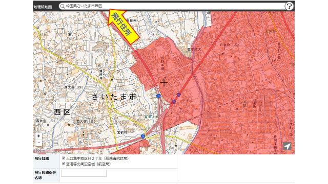 地図dips7